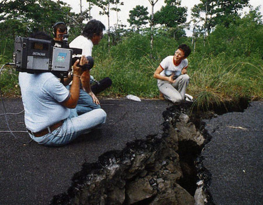 Éruption du 19 mars 1986